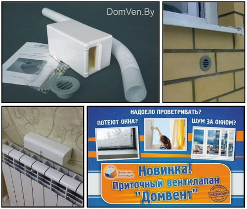 Вентиляция для любых зданий